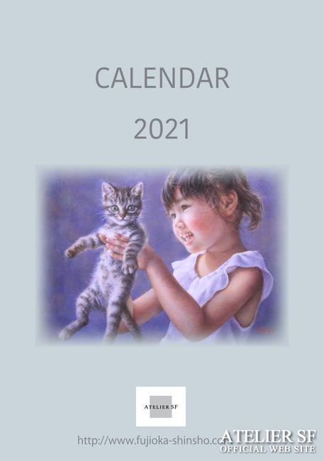 calender2001
