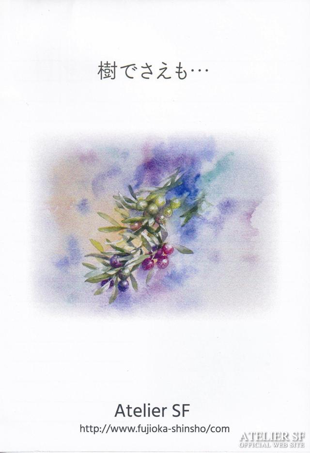 letter_001
