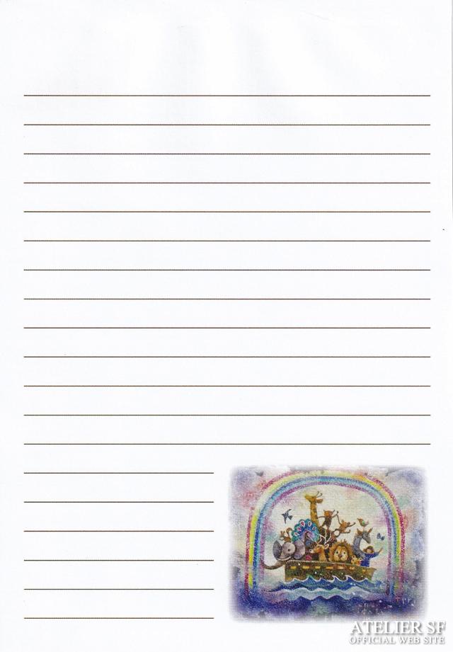 letter_003